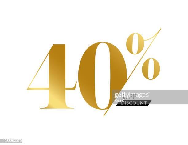 特別オファーの販売。数字を含む割引. パーセンテージ記号。ストックイラスト - 数字の10点のイラスト素材/クリップアート素材/マンガ素材/アイコン素材
