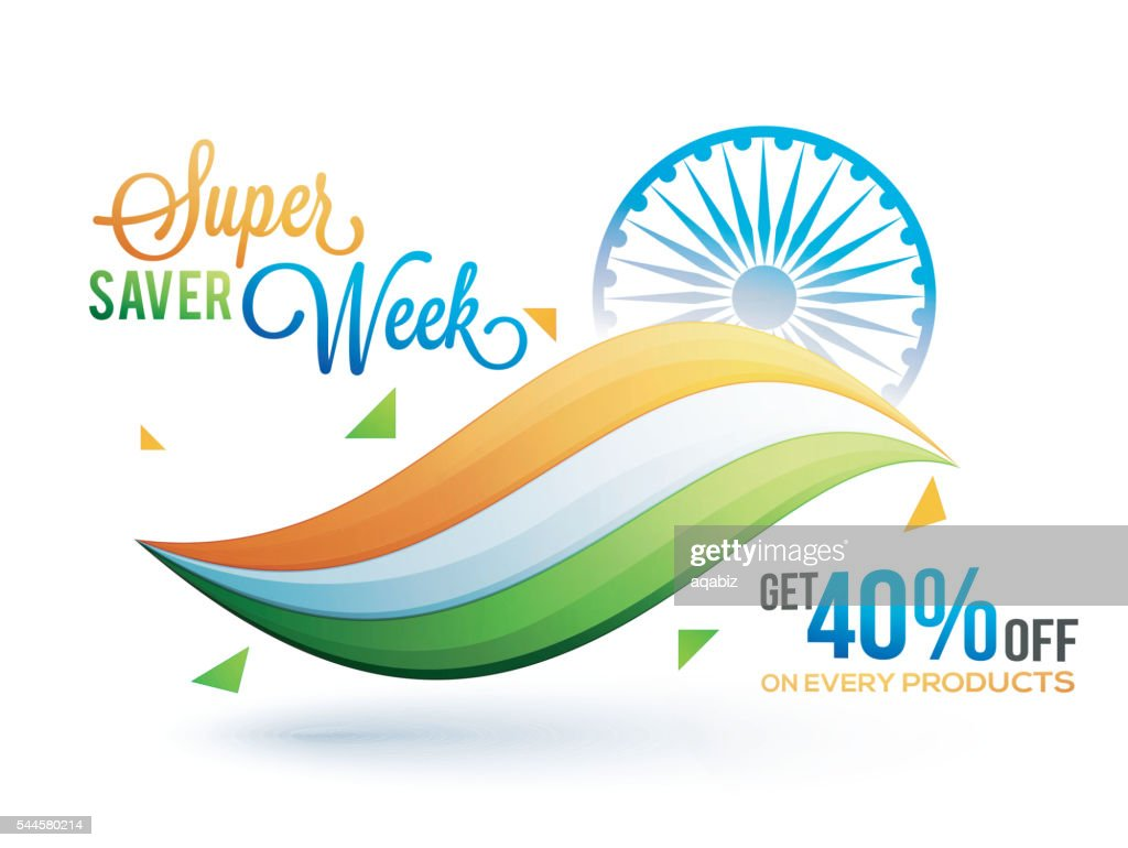 Sale Poster, Banner for Indian Independence Day.