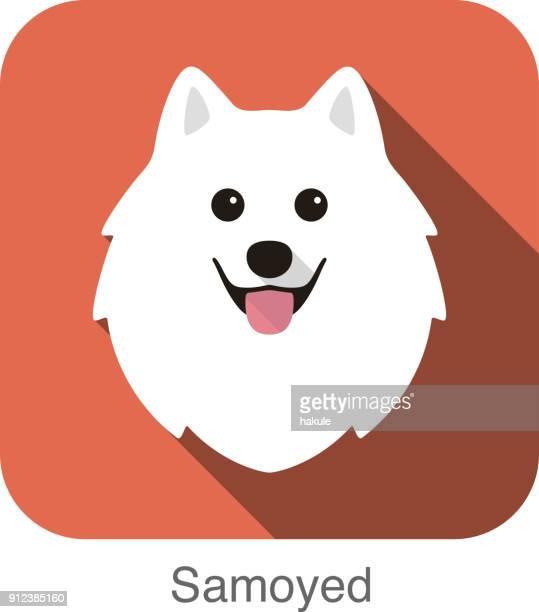 60点のスピッツ犬種のイラスト素材クリップアート素材マンガ素材