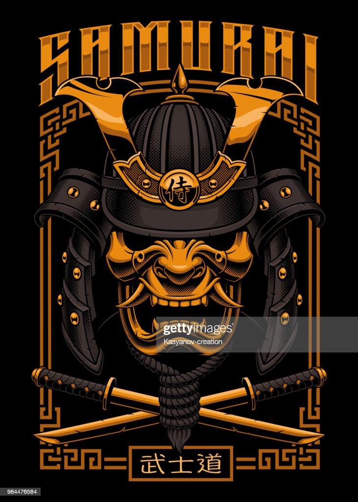 Samurai poster design