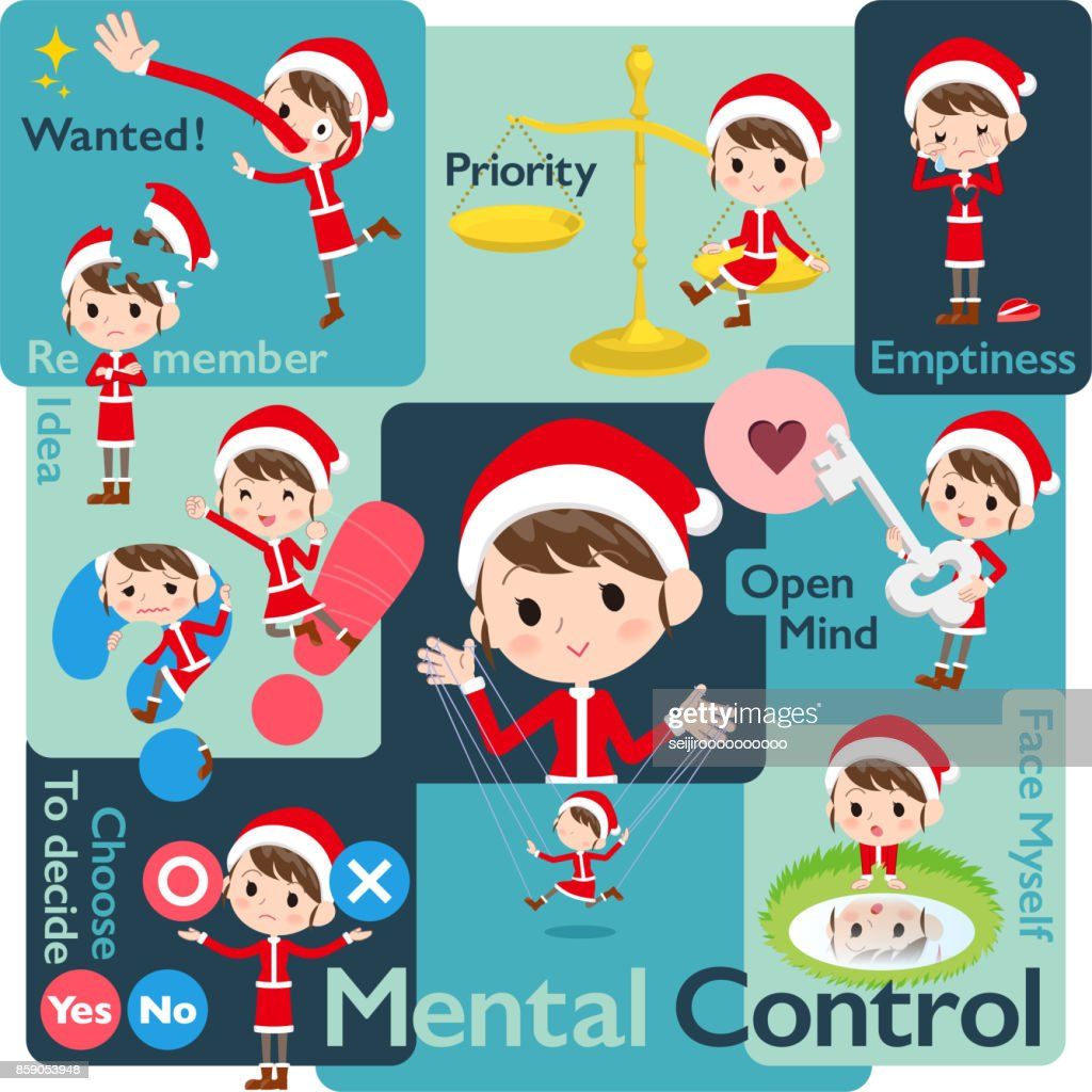 Santa Claus Costume mom_Mental & volition