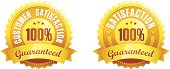 Satisfaction Guaranteed Badges. Retina display ready