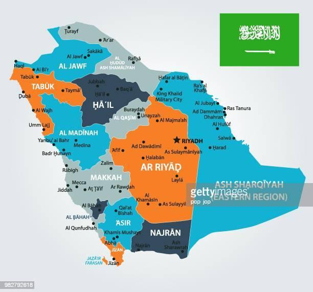 13 - Saudi Arabia - Blue-Orange 10