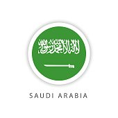 Saudi Arabia Button Flag Vector Template Design Illustrator