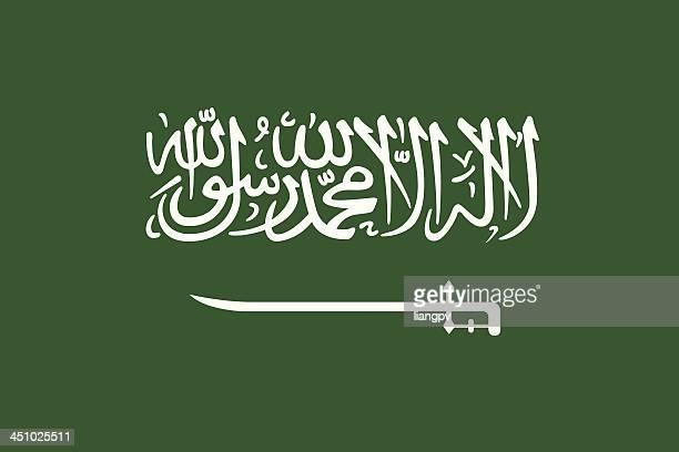 Saudi Arabia flag, white writing on green background