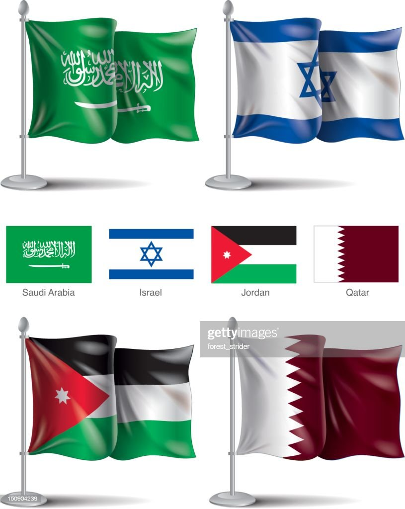 Saudi Arabia, Israel, Jordan, Qatar flag icons : stock illustration