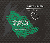 Saudi Arabia map with flag inside on the black background. Chalk sketch vector illustration