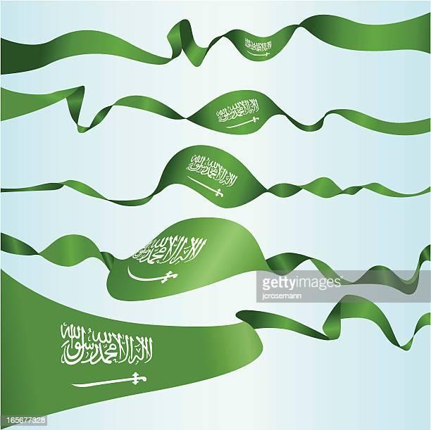 Saudi Arabian Banners