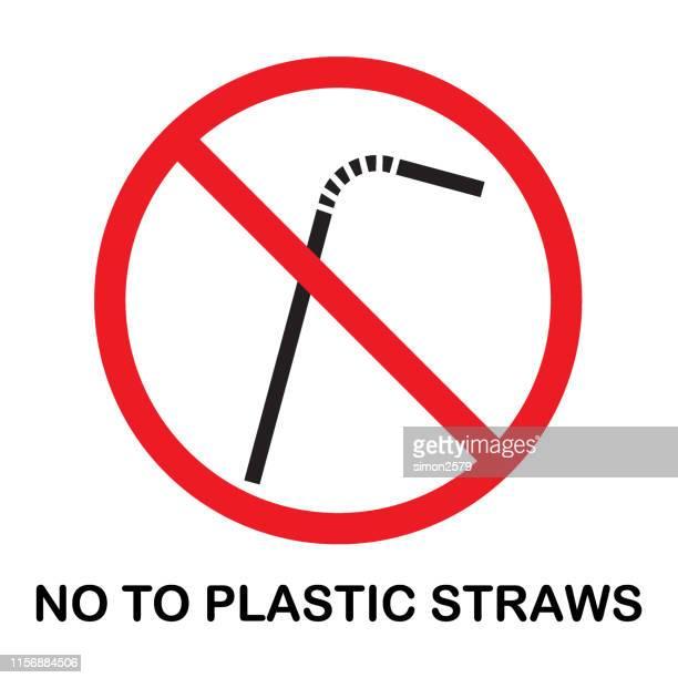 プラスチックストローサインにノーと言う - 麦わら点のイラスト素材/クリップアート素材/マンガ素材/アイコン素材