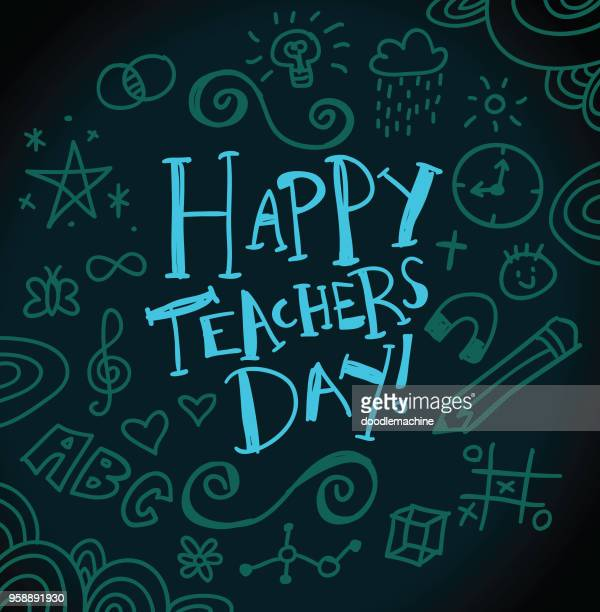 School is Cool! - Happy Teacher's Day!