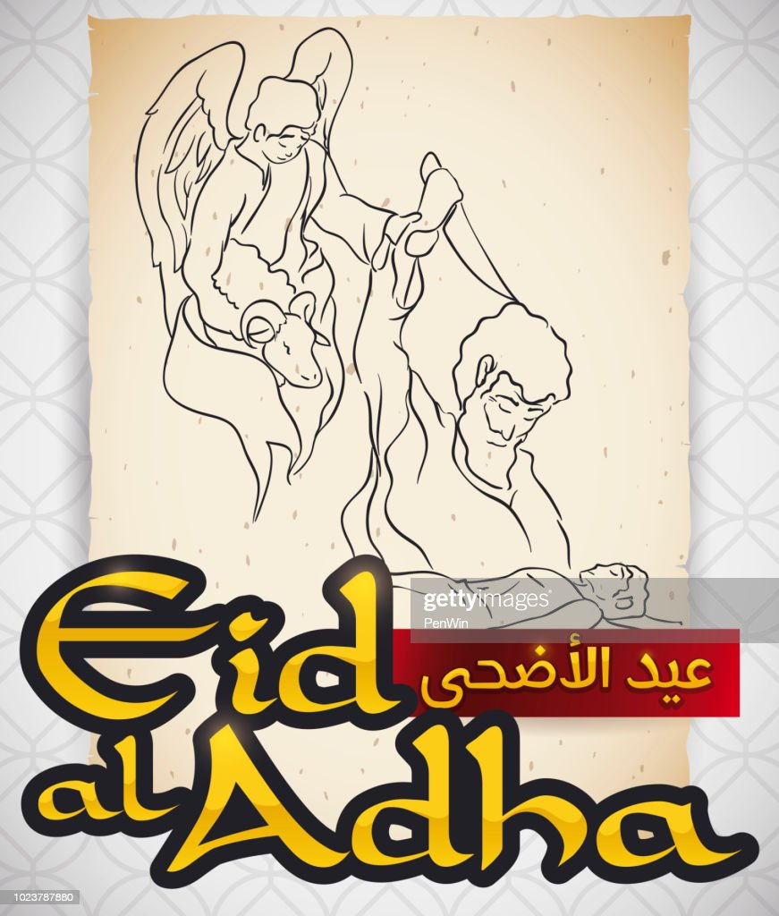 Scroll with Scene of Abraham's Sacrifice for Eid al Adha