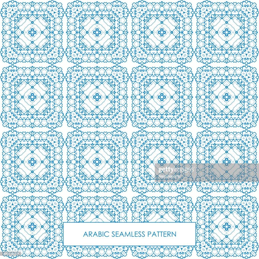 Seamless arabic pattern blue