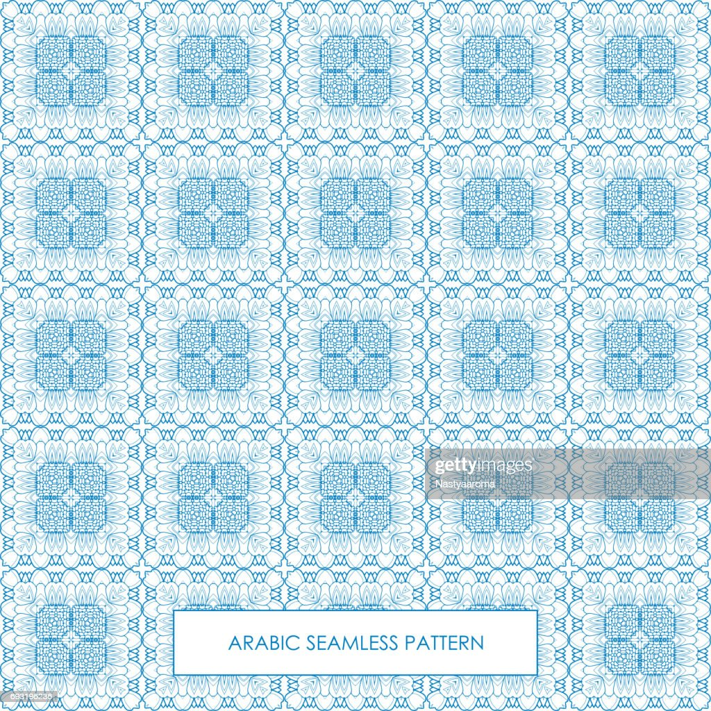 Seamless arabic pattern blue