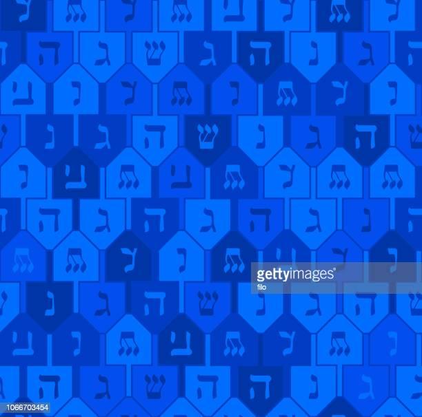 seamless dreidel pattern background - hebrew script stock illustrations, clip art, cartoons, & icons