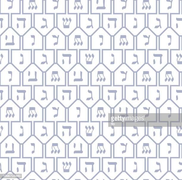 seamless dreidel pattern background - dreidel stock illustrations, clip art, cartoons, & icons