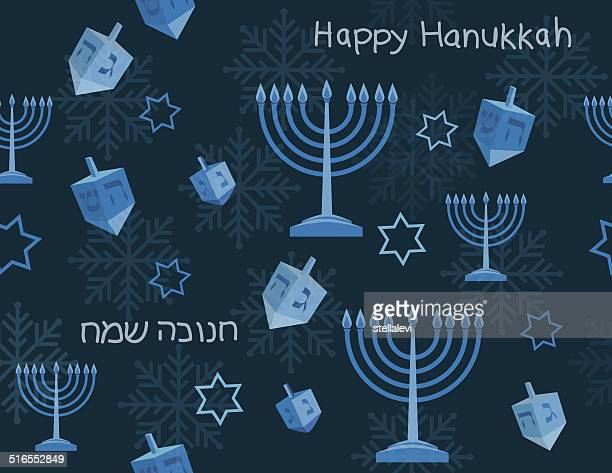 seamless hanukkah background - dreidel stock illustrations, clip art, cartoons, & icons