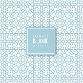 Seamless pattern in islamic traditional style.