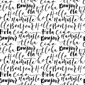 Seamless pattern with hand drawn greetings words.
