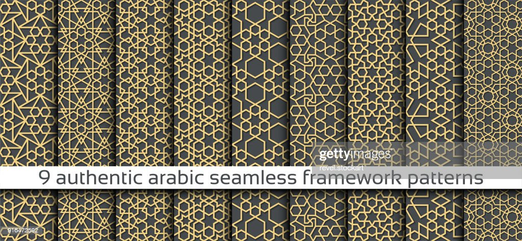 Seamless pattern with seamless pattern in authentic arabian style