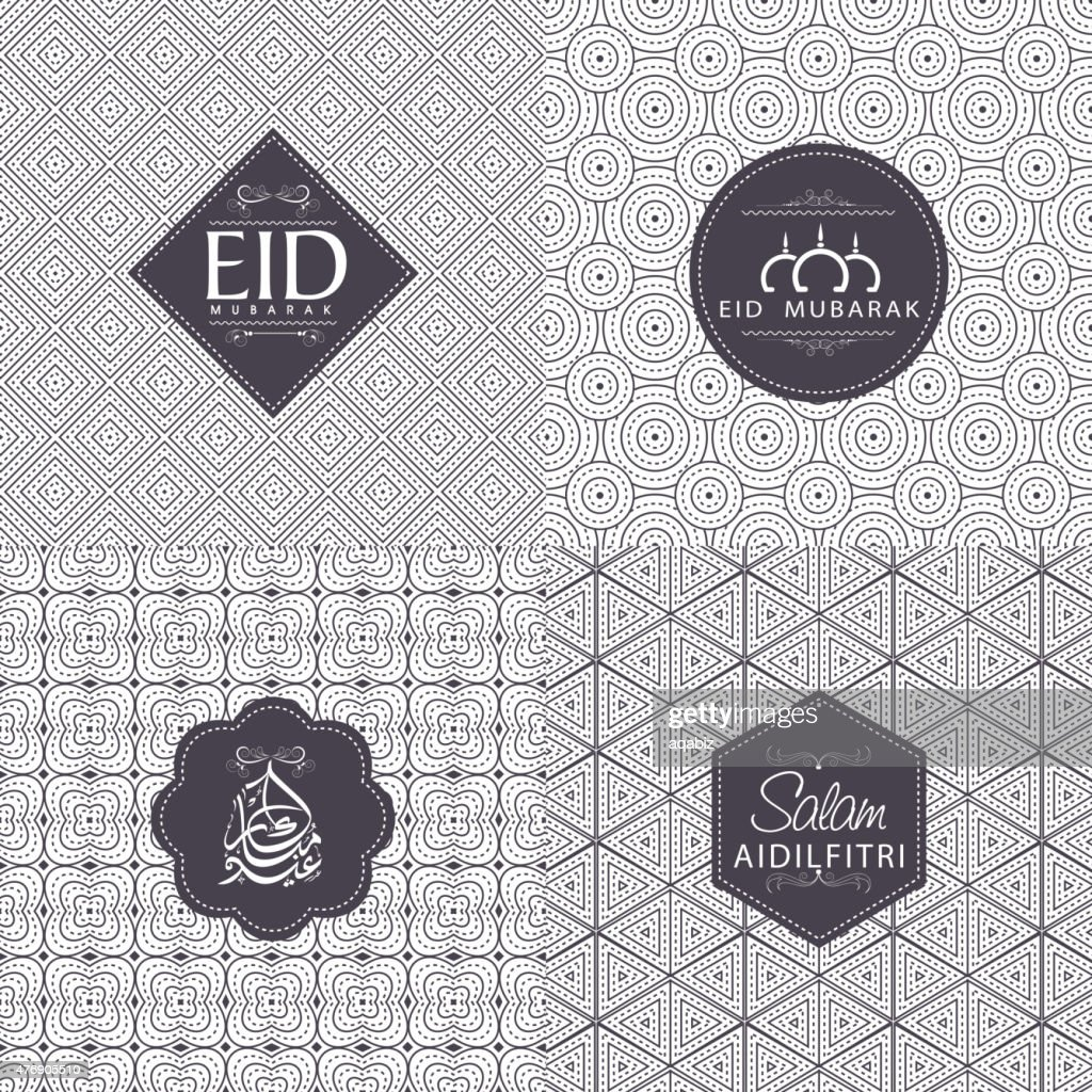 Seamless pattern with text for Eid Mubarak celebration.