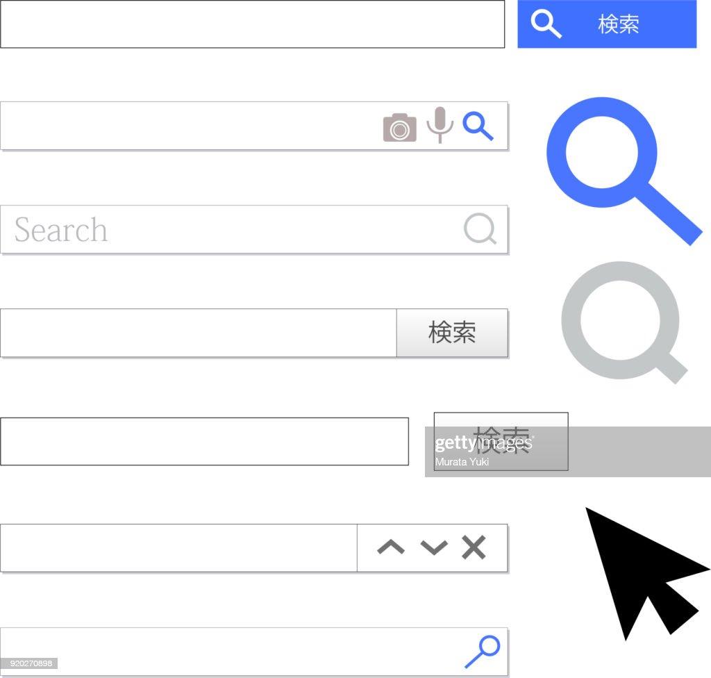 Search window set