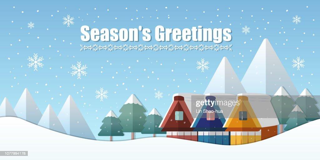 season greetings banner