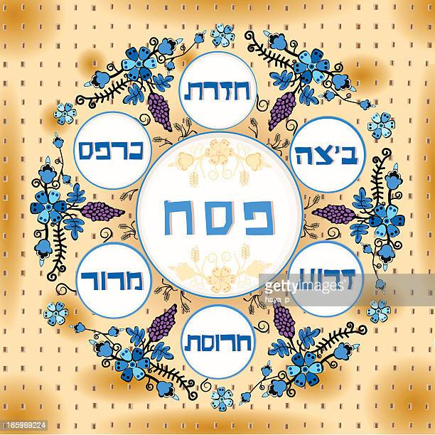 seder passover and matzoh background - passover stock illustrations