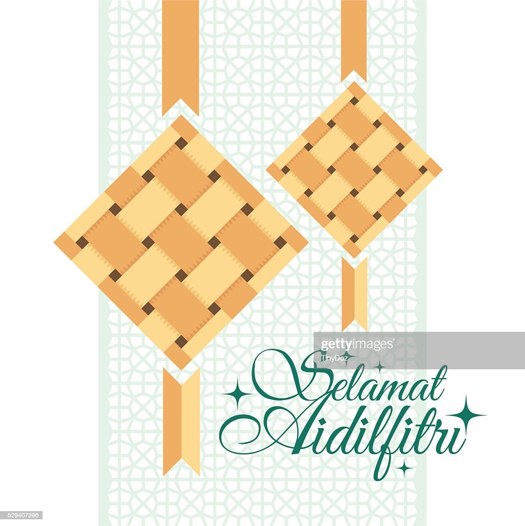 Selamat Aidilfitri greeting card.