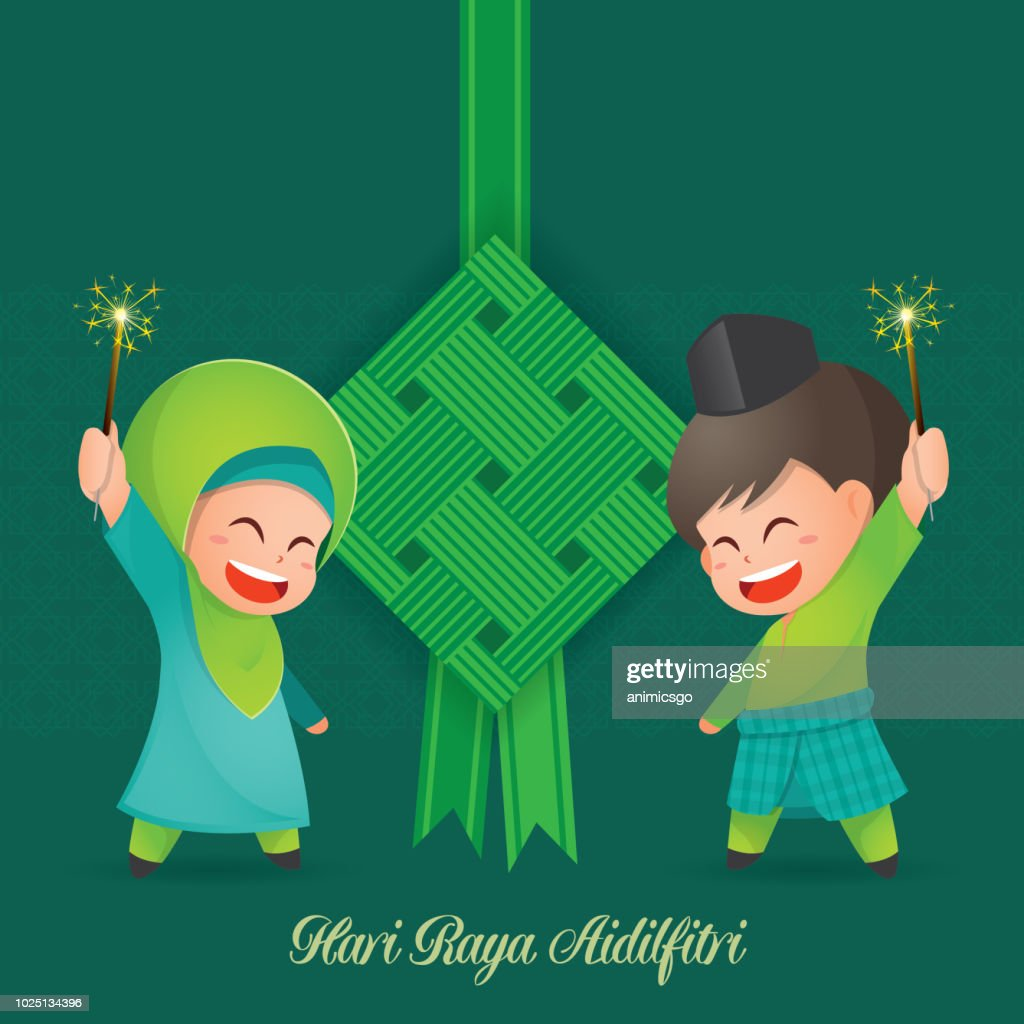 Selamat Hari Raya Aidilfitri vector illustration with cute muslim kids having fun with sparklers and ketupat with Islamic pattern as background. Caption: Fasting Day of Celebration