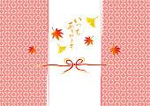 Senior Citizen's cute autumn illustration