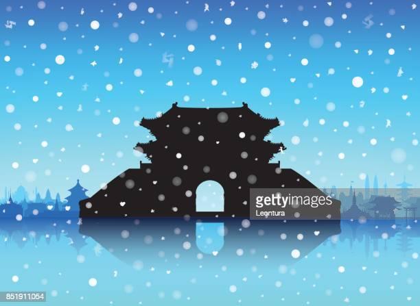 seoul's namdaemun gate (complete, detailed, moveable buildings) - namdaemun gate stock illustrations, clip art, cartoons, & icons
