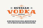 Serif font and vodka label
