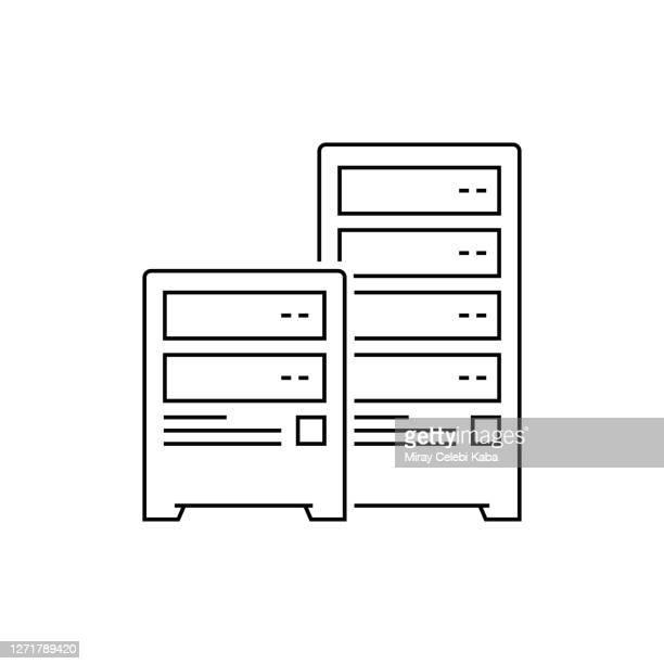 サーバー行アイコン - 棚点のイラスト素材/クリップアート素材/マンガ素材/アイコン素材