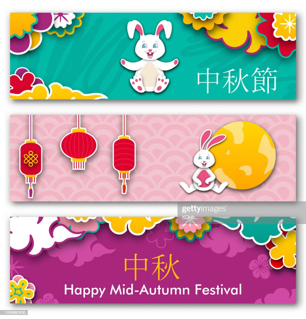 Set Chinese Banners for Mid-Autumn Festival with Bunny, Full Moon, Flowers
