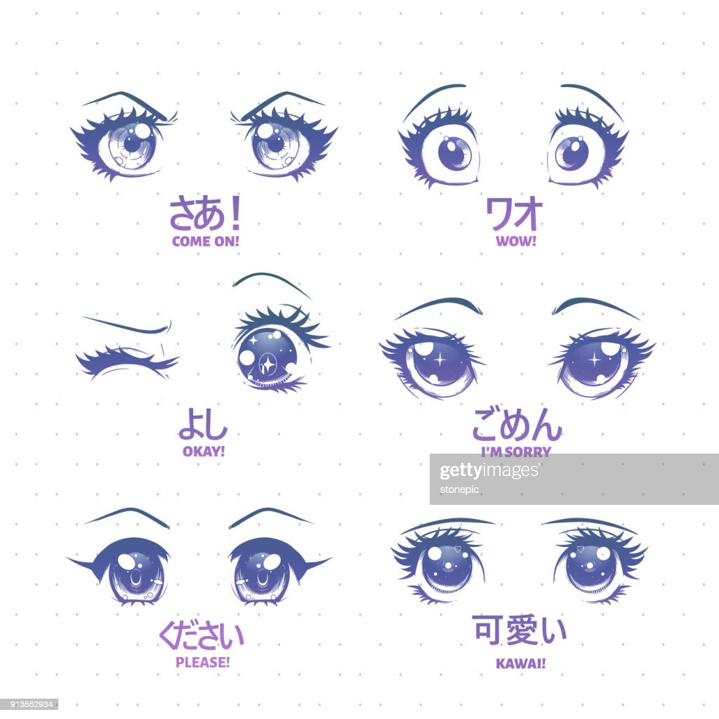 Set of anime, manga kawaii eyes, with different expressions. Kawaii