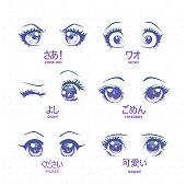 Set of anime, manga kawaii eyes, with different expressions. Kawaii