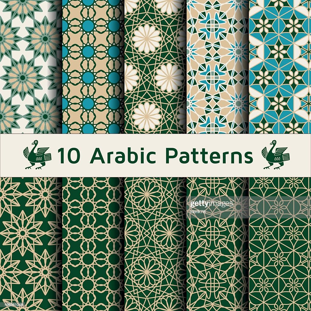 Set of arabic seamless patterns.