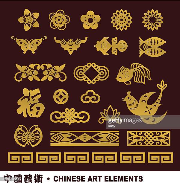 set of chinese art elements in yellow - luck stock illustrations
