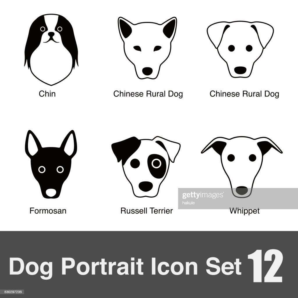 Perro cara charactor serie icono de diseño : Ilustración de stock
