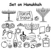 A set of graphic black and white elements on the Jewish holiday Hanukkah. Doodle, lettering. Hand draw, sketch. Vector illustration on isolated background.