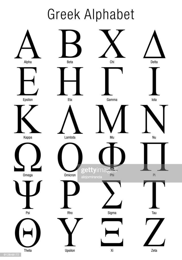 Set of Greek Alphabet on white background