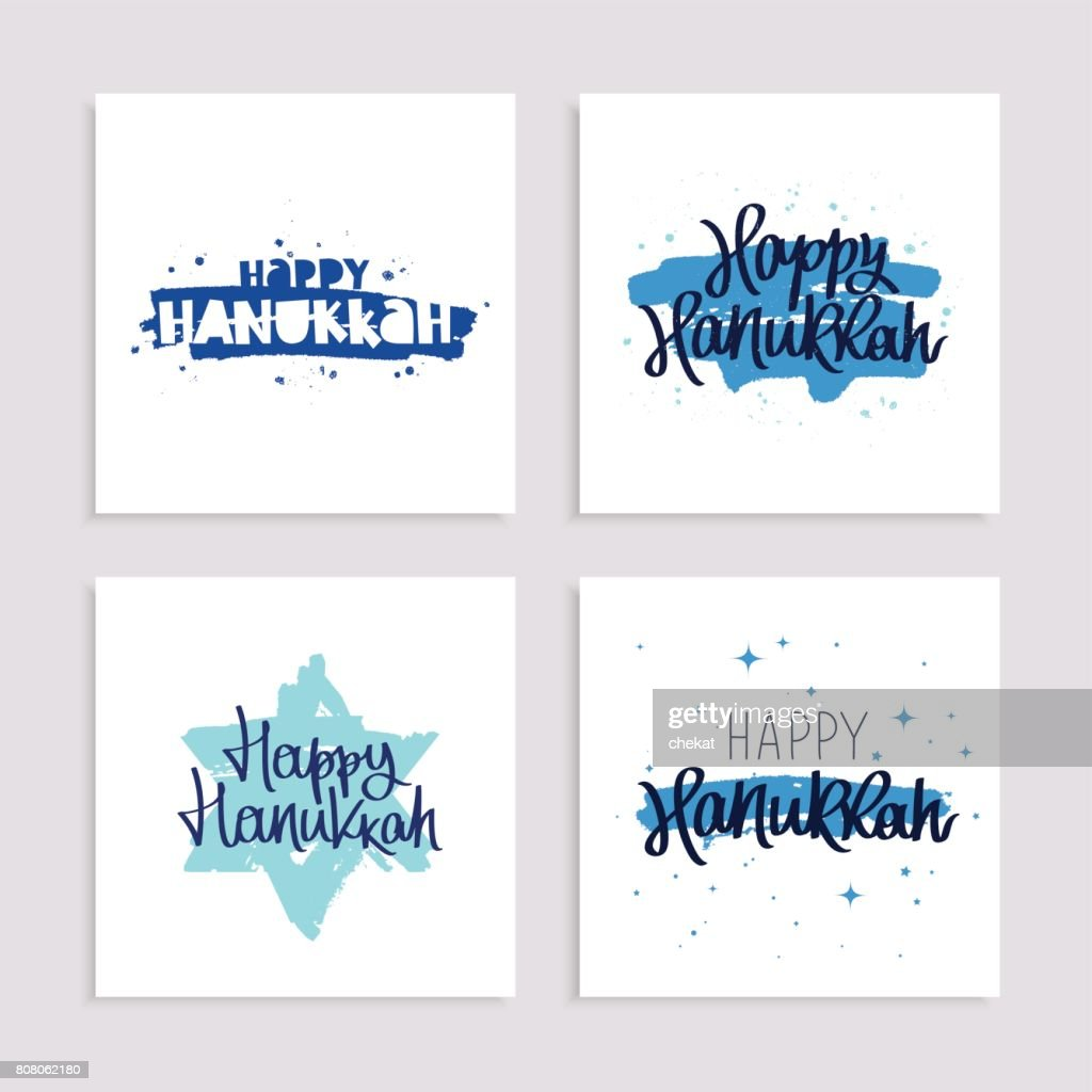 Set of holiday gift cards to Happy Hanukkah