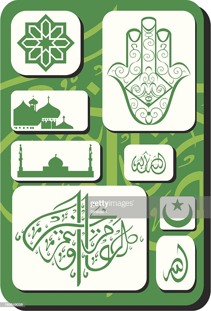 set of Islamic symbols