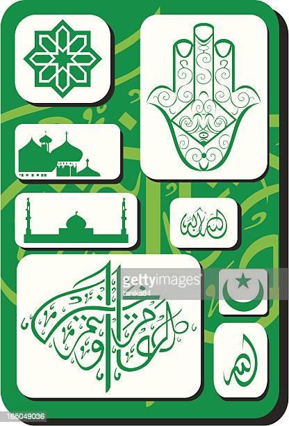 set of islamic symbols - arabic script stock illustrations, clip art, cartoons, & icons