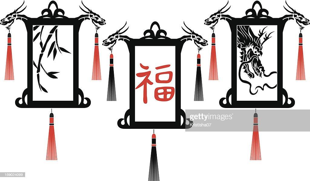 Set of Japanese lanterns