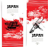 Set of Japanese sushi banners