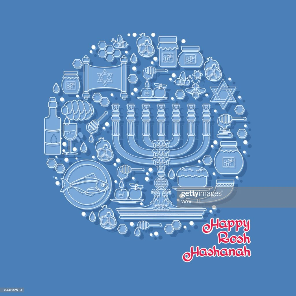 Set of jewish holiday Rosh Hashanah design  elements.