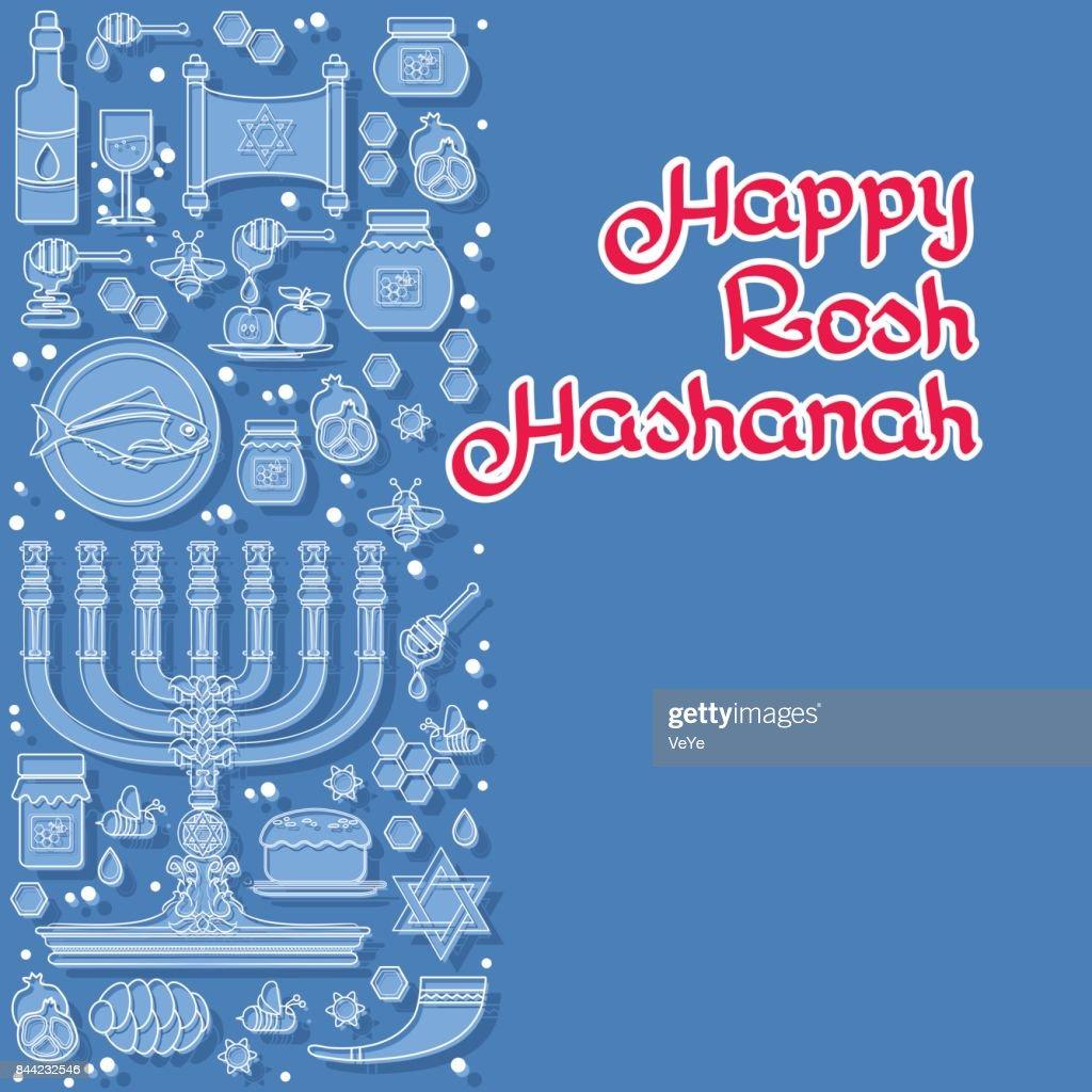 Set of jewish holiday Rosh Hashanah design outline elements.