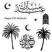Set of Muslim traditional holiday. Eid Mubarak-Vector Illustration