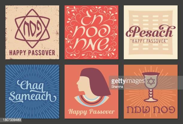 set of passover jewish holiday designed cards - passover stock illustrations